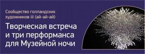 NCCA flyer